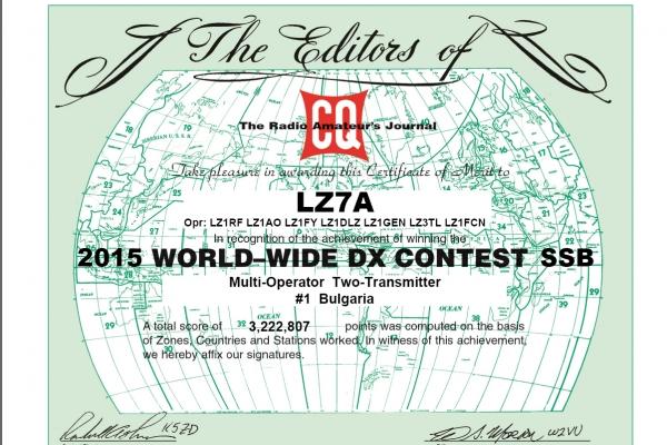 lz7a-cqwwssb20153A7B7FC0-0505-EEC4-DD28-B8424F7F8DAC.jpg