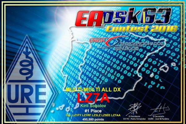 lz7a-eapsk2016820C1513-FF3B-F478-032B-954DB2F8CB4B.jpg