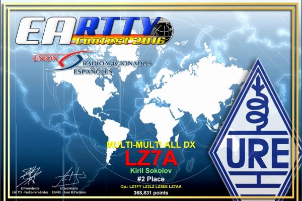 lz7a-eartty201611EDEDB2-6940-B222-42A0-D17B7985188F.jpg